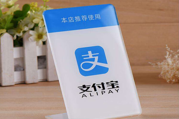Acrylic Sheet Applications: Alipay Payment & Wechat Payment